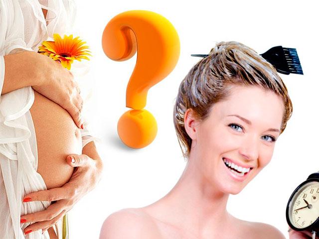 Стоит ли красить волосы во время беременности?