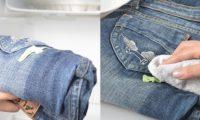 Как удалить жевательную резинку с одежды?