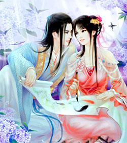 Китайское искусство любви
